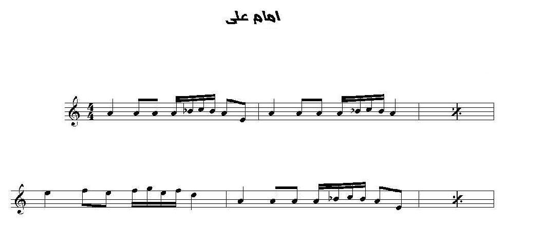 نت آهنگ تیتراژ سریال امام علی (ع)