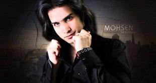 نت و تبلچر آهنگ خاطره بازی از محسن یگانه برای گیتار
