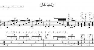 نت و تبلچر آهنگ رشید خان برای گیتار