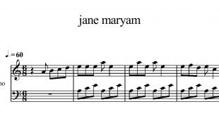 نت پیانوی جان مریم