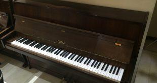 نت پیانوی ساقی عطاالله خرم