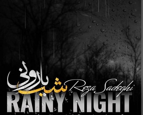نت آهنگ شب بارونی از رضا صادقی
