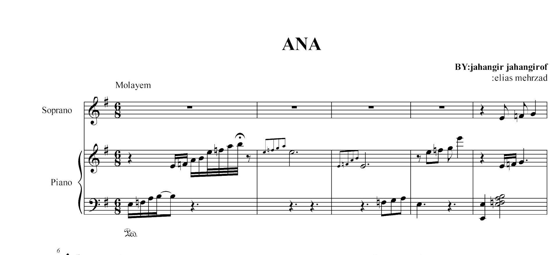 نت آذری آنا برای پیانو به همراه نت وکال قطعه