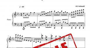 نت آهنگ آخرین نفس مازیار فلاحی برای پیانو