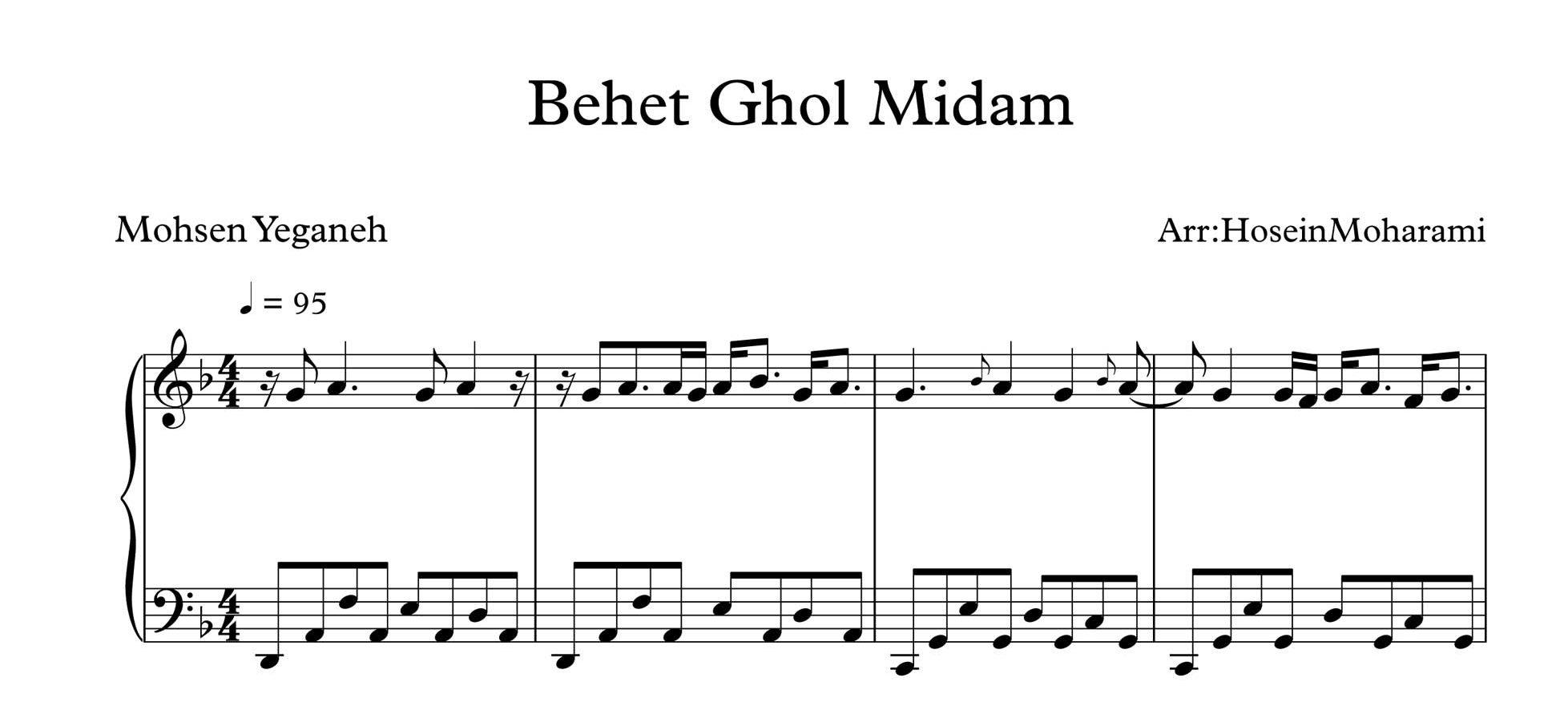 نت پیانوی آهنگ بهت قول میدم از محسن یگانه