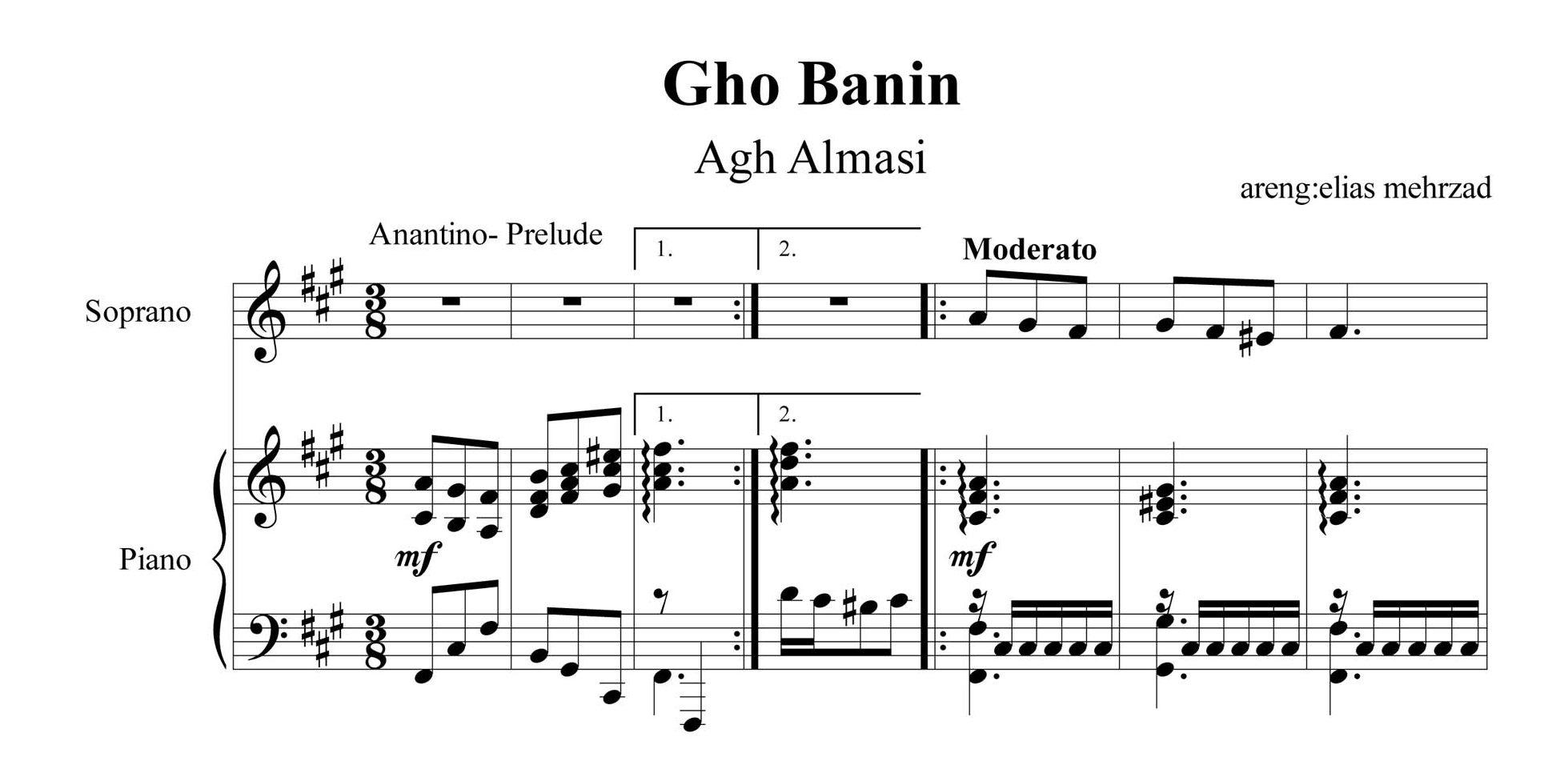 نت پیانوی آهنگ قوبانین آغ آلماسی