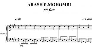نت پیانوی آهنگ se fue از آرش