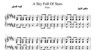 نت پیانو آهنگ a sky full of stars
