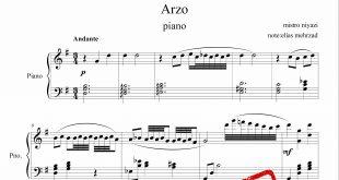 نت آذربایجانی آرزو برای پیانو