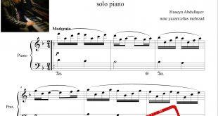 نت آذری دوست من برای پیانو