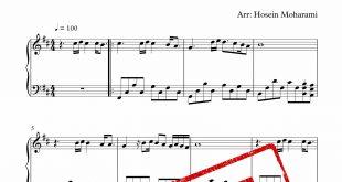 نت آهنگ ترکیه ای Icimdeki Duman برای پیانو