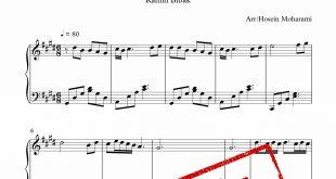 نت آهنگ دلتنگی از رامین بی باک برای پیانو