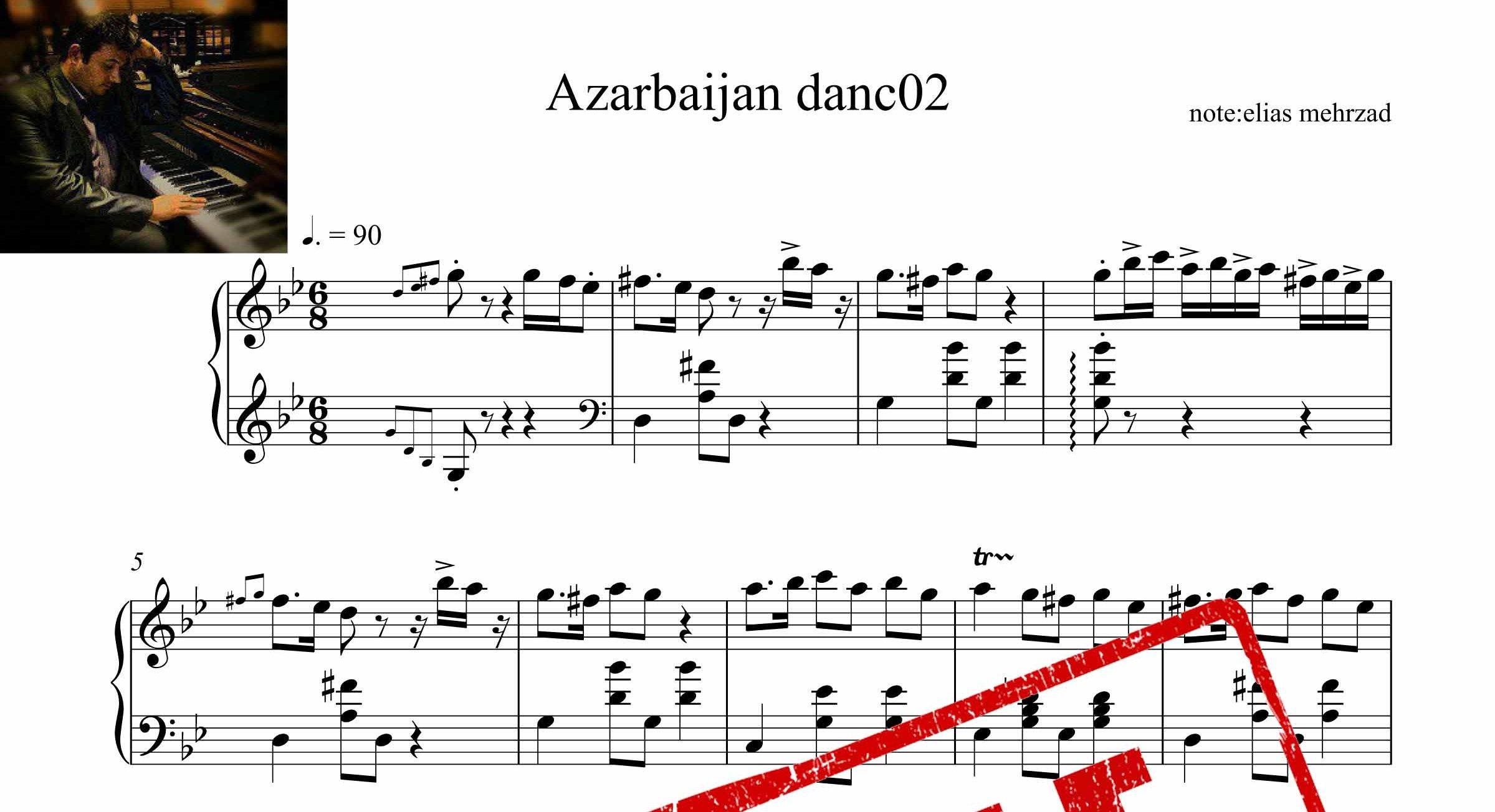 نت پیانورقص آذربایجان مشدی عباد02