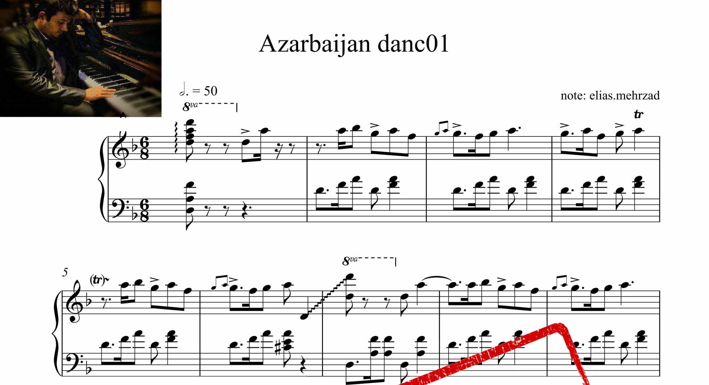 نت پیانوی رقص آذربایجان مشدی عباد