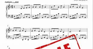 نت آهنگ جان مریم برای پیانو با تنظیم عربگل