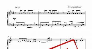 نت آهنگ مجنون لیلی از مازیار فلاحی برای پیانو