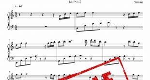 نت پیانوی Kiss the rain نسخه آسان