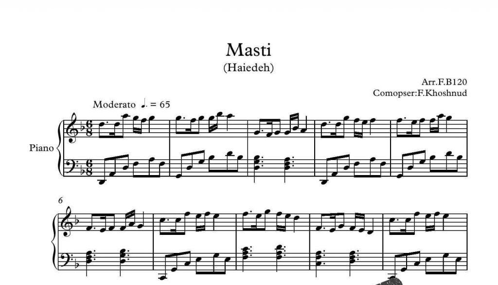 هم درد منو دیگه دوا نمیکنه 1024x586 - نت آهنگ مستی برای تکنوازی پیانو
