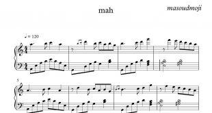 آهنگ ماه از مارتیک 310x165 - نت پیانوی ماه از مارتیک با تنظیم مسعود موجی