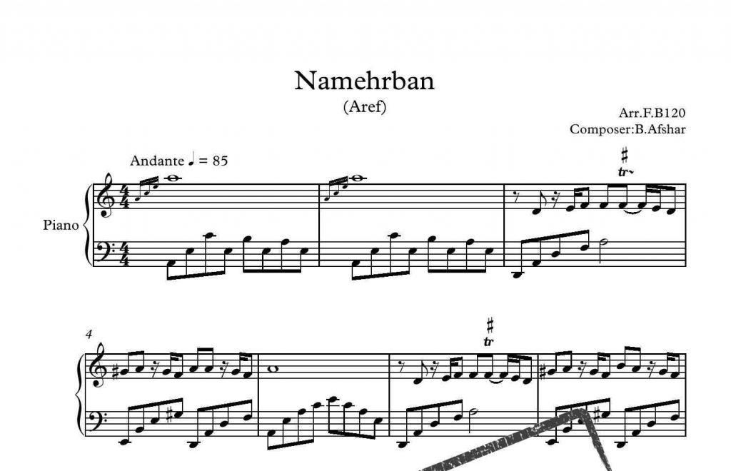 آهنگ نامهربان 1024x660 - نت آهنگ نا مهربان از عارف برای تکنوازی پیانو