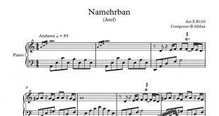 آهنگ نامهربان 310x165 - نت آهنگ نا مهربان از عارف برای تکنوازی پیانو