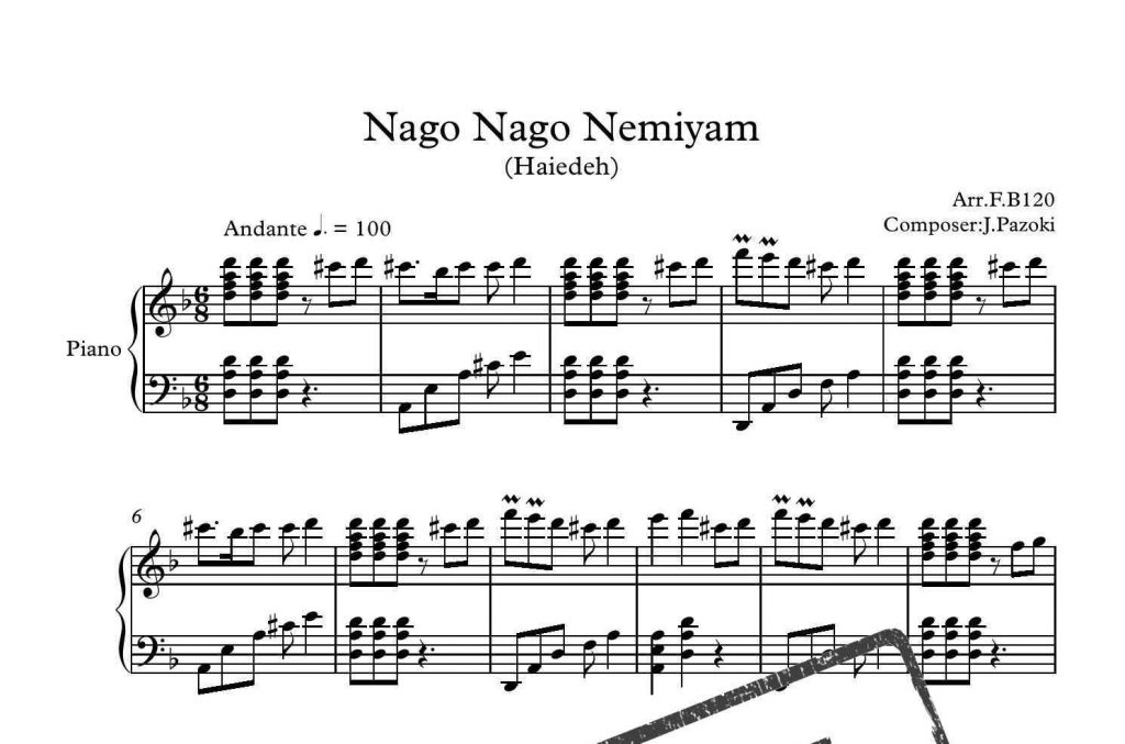 آهنگ نگو نگو نمیام 1024x677 - نت آهنگ نگو نگو نمیام برای تکنوازی پیانو