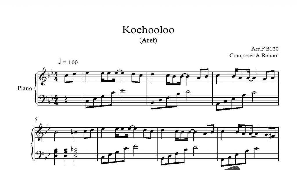 آهنگ کوچولو از عارف 1024x586 - نت پیانوی آهنگ کوچولو از عارف