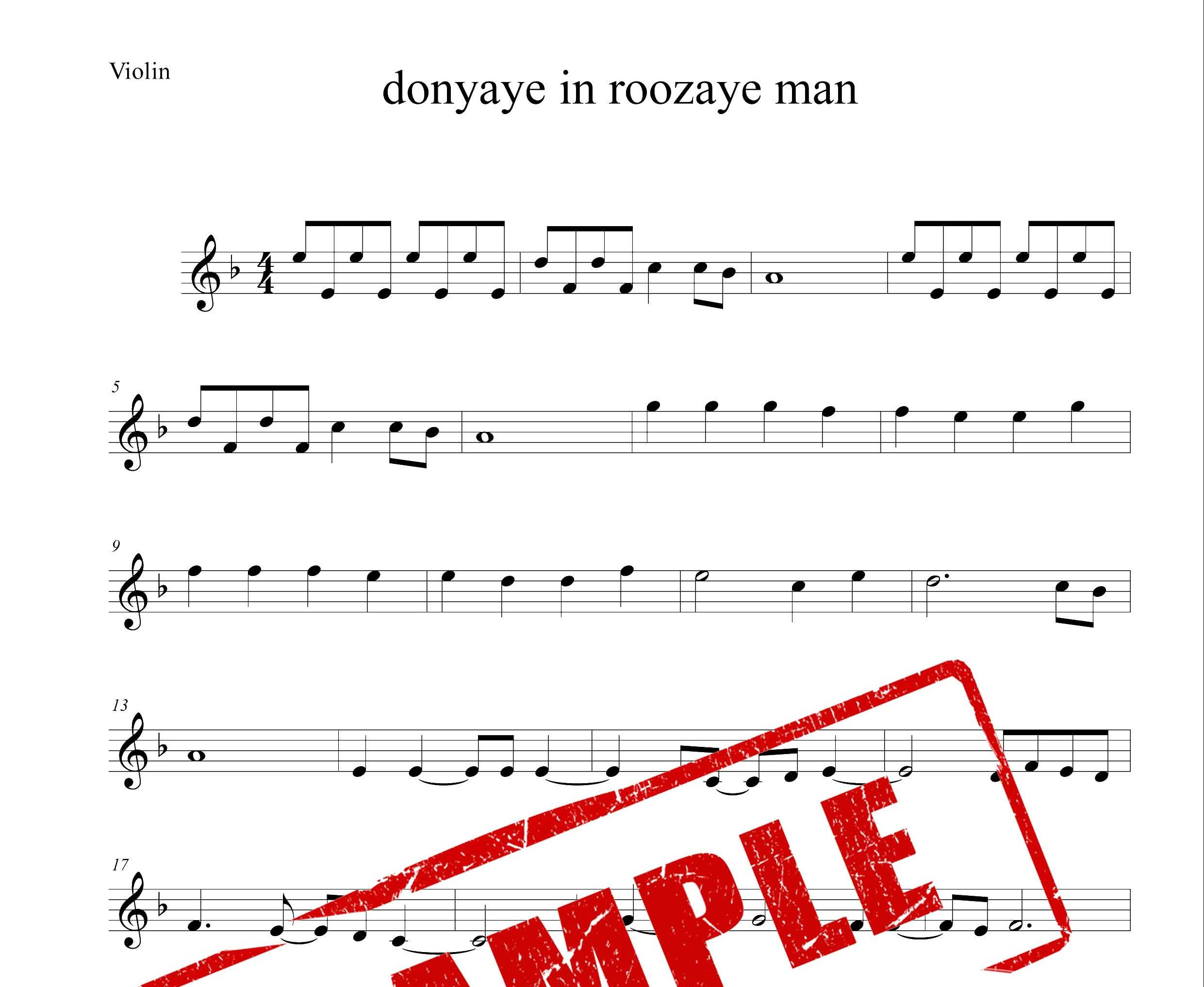 نت ویولن آهنگ دنیای این روزای من