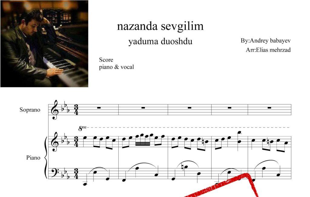 آذری نازنده سوگیلیم یادوما دوشدو برای پیانو به همراه نت آوازی - نت آذری نازنده سوگیلیم یادوما دوشدو برای پیانو
