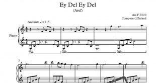 آهنگ ای دل ای دل 310x165 - نت آهنگ ای دل ای دل از عارف برای پیانو