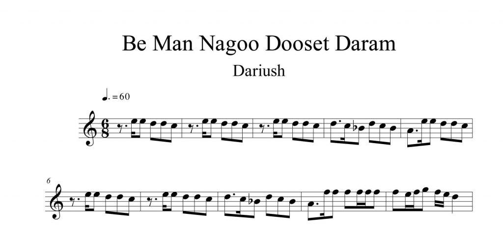 ویولن آهنگ به من نگو دوست دارم از داریوش 1024x482 - نت آهنگ به من نگو دوست دارم از داریوش برای ویولن