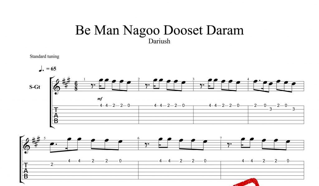 و تبلچر آهنگ آهنگ به من نگو دوست دارم از داریوش برای گیتار 1024x598 - نت و تبلچر گیتار آهنگ به من نگو دوست دارم از داریوش