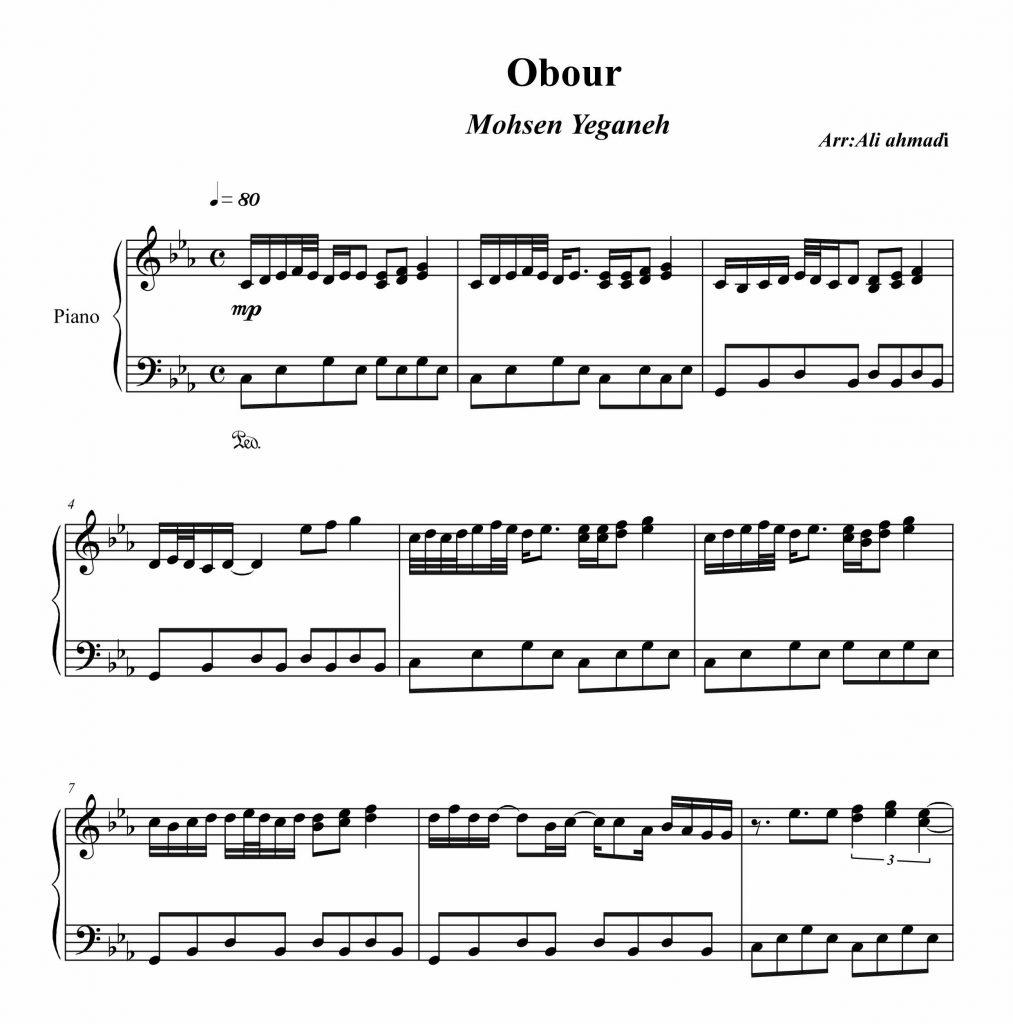 پیانو آهنگ عبور از محسن یگانه 1013x1024 - نت آهنگ عبور از محسن یگانه برای پیانو