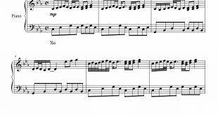 پیانو آهنگ عبور از محسن یگانه 310x165 - نت آهنگ عبور از محسن یگانه برای پیانو