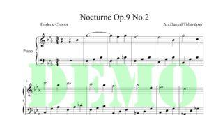 زیبای Nocturne Op 9 No 2 برای پیانو از فردریک شوپن 310x165 - نت پیانوی آهنگ زیبای Nocturne Op 9 No 2 از فردریک شوپن