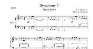 سمفونی 5 (تم اصلی) ساده شده برای پیانو