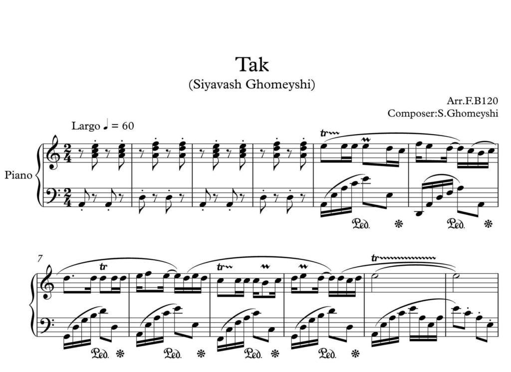 نت آهنگ تاک از سیاوش قمیشی برای پیانو