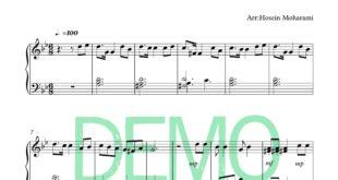 آهنگ جون خودت ای خانم یواش یواش برای پیانو 310x165 - نت پیانوی آهنگ جون خودت (ای خانم یواش یواش)