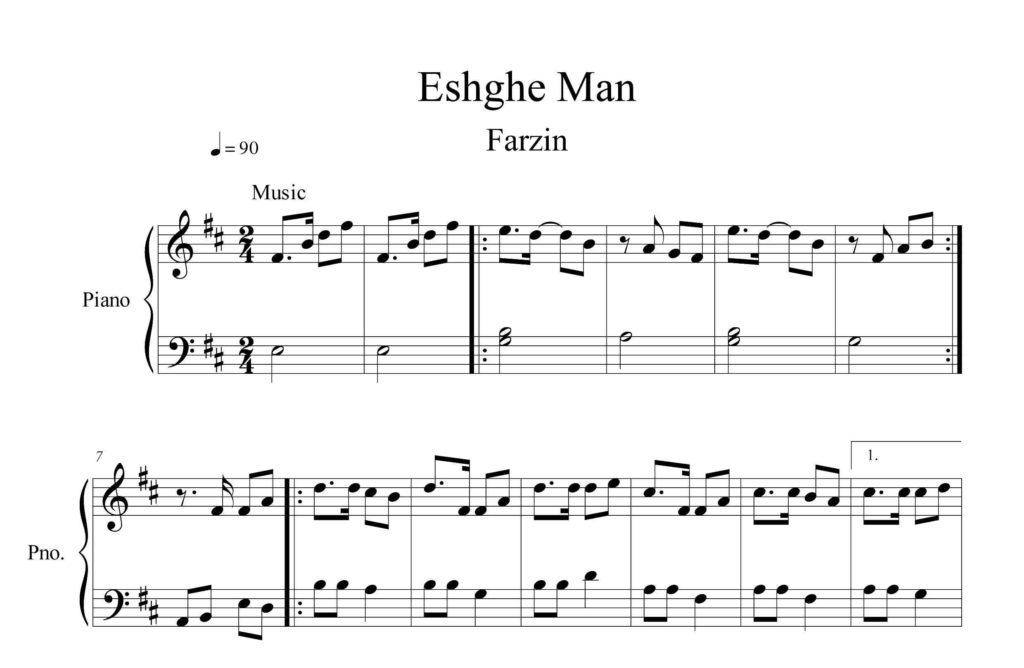 ساده پیانوی آهنگ عشق من از فرزین - نت ساده آهنگ عشق من از فرزین در سه نسخه پیانو و گیتار و ویولن