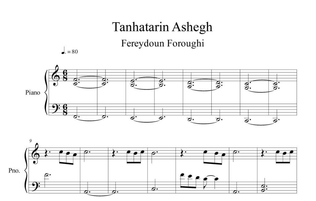 ساده پیانو آهنگ تنها ترین عاشق از فریدون فروغی - نت ساده آهنگ تنها ترین عاشق از فریدون فروغی برای پیانو