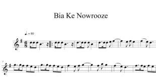 قطعه بیا که نوروزه 310x165 - نت آهنگ بیا که نوروزه با تنظیم سینا حسن پور برای سازهای مختلف