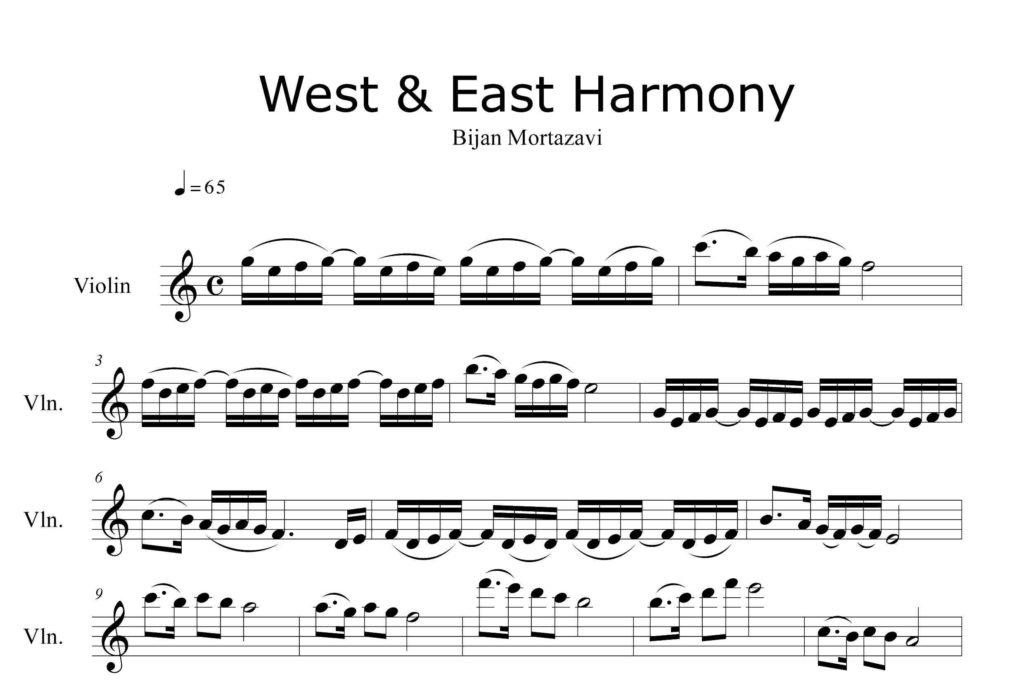ویولن قطعه هامونی شرق و غرب از بیژن مرتضوی - نت آهنگ قطعه هامونی شرق و غرب از بیژن مرتضوی برای ویولن