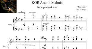 پیانوی آذری کرعرب 310x165 - نت پیانوی آذری کرعرب