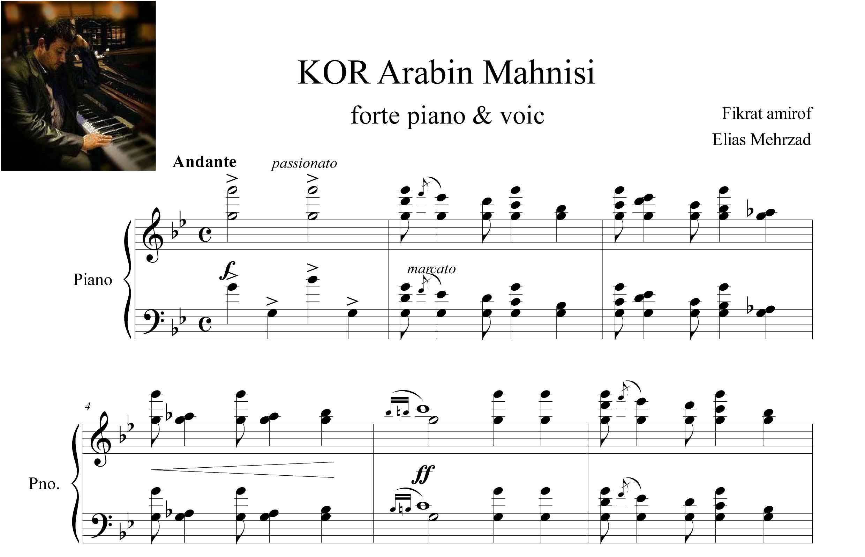 پیانوی آذری کرعرب - نت پیانوی آذری کرعرب