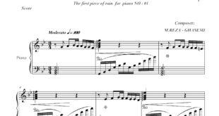 نت پیانوی باران بهاری از محمد رضا قاسمی حامد