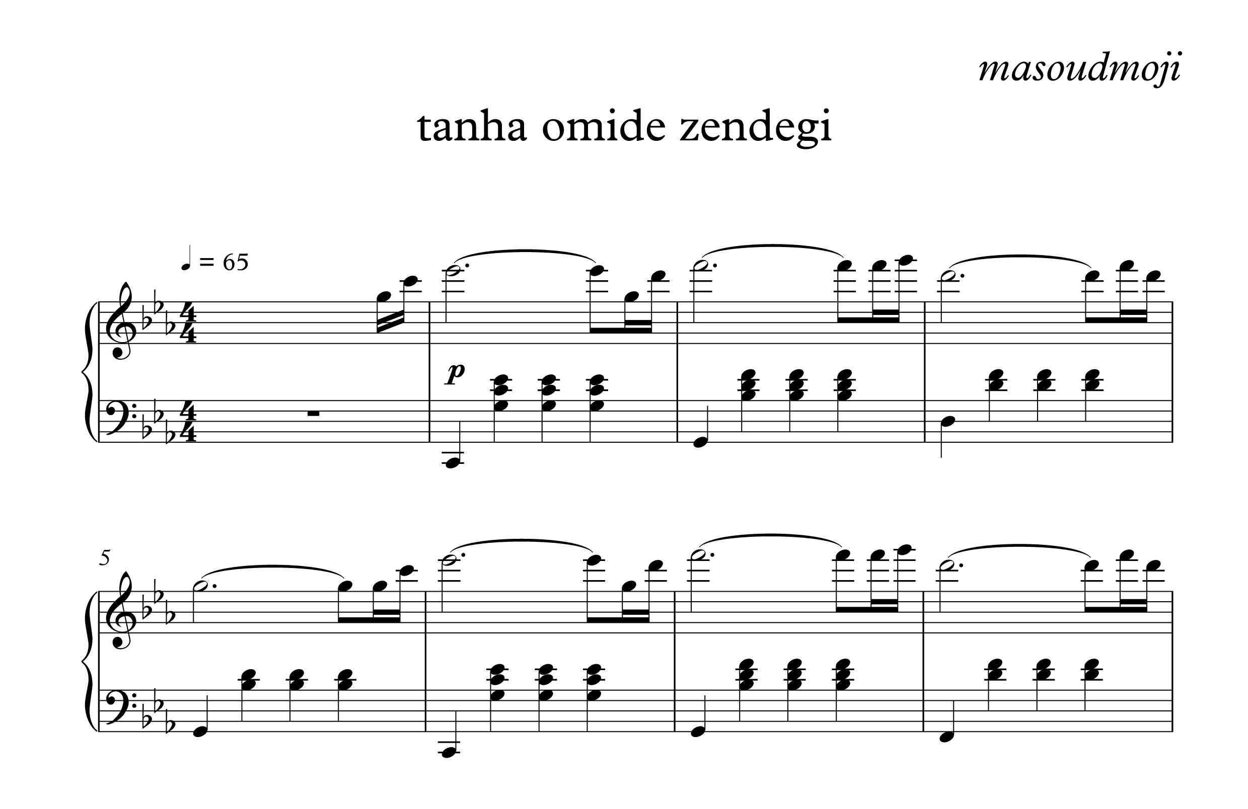 نت پیانوی تنها امید زندگی