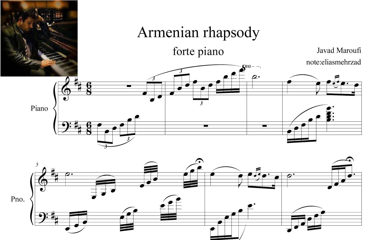 پیانوی راپسودی ارمنی جواد معروفی - نت آهنگ راپسودی ارمنی جواد معروفی برای پیانو