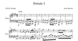 نت پیانوی پرلود شماره 3