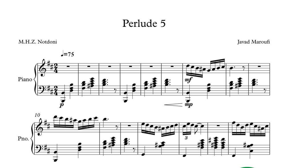 نت پیانوی پرلود شماره 5 جواد معروفی