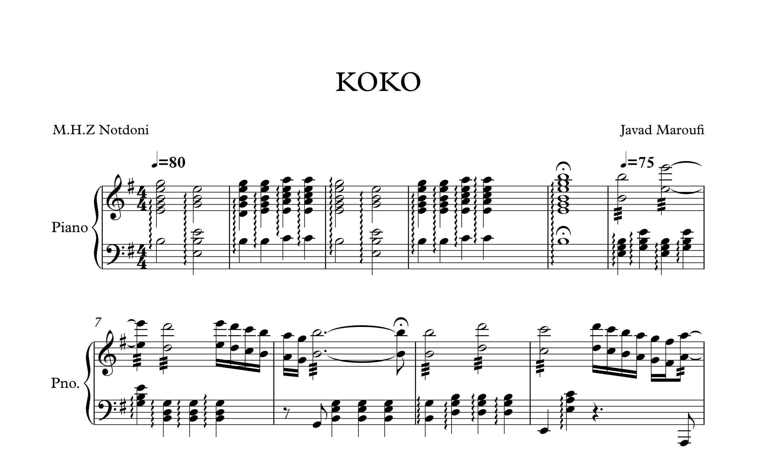 نت پیانوی کوکو از جواد معروفی